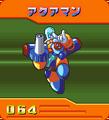 CDData-64-AquaMan.png