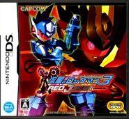 Ryusei no Rockman 3 Red Joker DS Sell