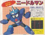 DWN017-NeedleMan-Daizukan