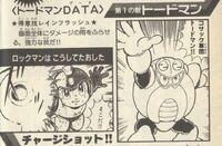 ToadMan-Perfil-Ikehara