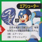 AirShooter-Himitsu