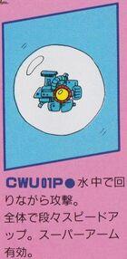 CWU01P-RCC