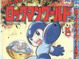 Rockman World (manga)