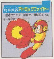 AtomicFire-Daizukan