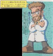 Cossack-Daizukan