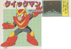 DWN012-QuickMan-Daizukan