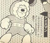 IceMan-Perfil-Ikehara