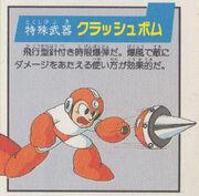 CrashBomber-Daizukan