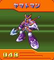 CDData-48-YamatoMan.png