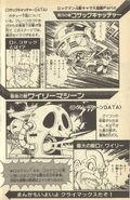 Perfil-Ikehara-R4-Parte4
