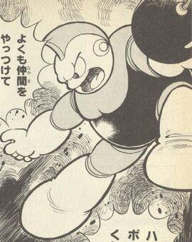 BombMan-Ikehara2