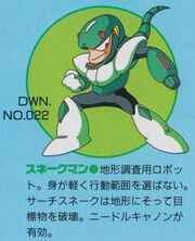 DWN022-SnakeMan-RCC