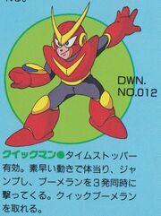 DWN012-QuickMan-RCC