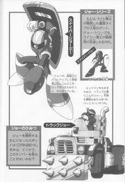 Himitsu-048