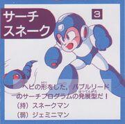 SearchSnake-Himitsu