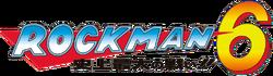 Rockman 6 Logo 1 a
