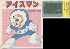 DRN005-IceMan-Daizukan