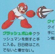 CrashBomber-RCC