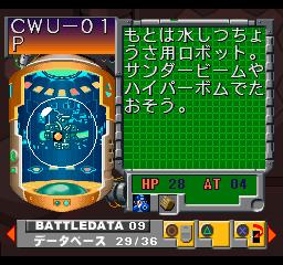 R1CW-29