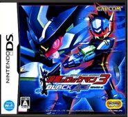 Ryusei no Rockman 3 Black Ace DS Sell