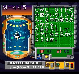 R2CW-35