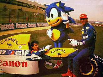 Sonic williams