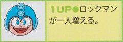 1UP-2-RCC