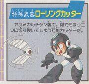 RollingCutter-Daizukan