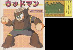 DWN016-WoodMan-Daizukan