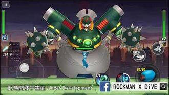 【ROCKMAN X DiVE】深層記錄檔警報 Warning!