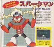 DWN023-SparkMan-Daizukan
