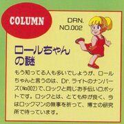 DRN002-Roll-RCC-Columna