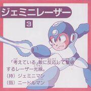 GeminiLaser-Himitsu