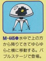M445-RCC