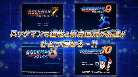 Trailer de Rockman Classics Collection 2