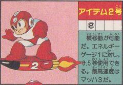 Item2-Daizukan