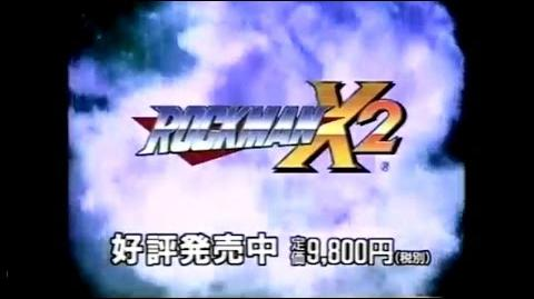 【CM】ロックマンX2(SFC)