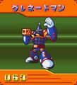 CDData-63-GrenadeMan.png