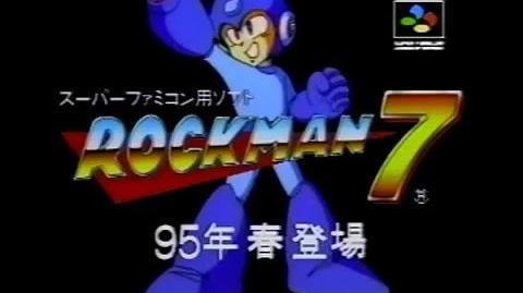 【CM】ロックマン7(SFC)