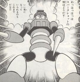 SparkMan-Ikehara2