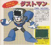 DWN030-DustMan-Daizukan