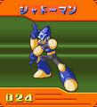 CDData-24-ShadowMan.png