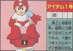 Item1-Daizukan