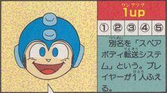 1UP-Daizukan