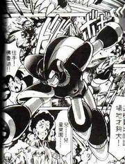 Forte manga