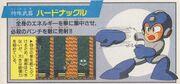 HardKnuckle-Daizukan