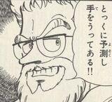 Cossack-Ikehara2