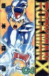 RockmanXArmorIwamoto