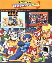 PublicidadBandai1992-Rockman4