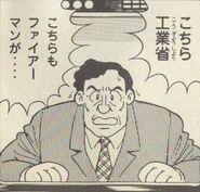 Reportero3-Ikehara